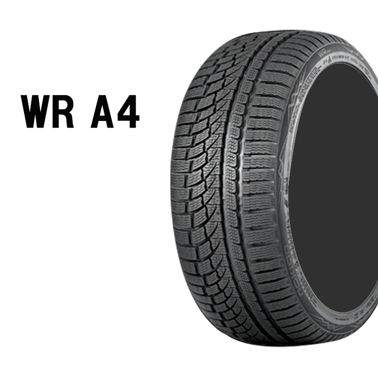 スタッドレスタイヤ ノキアン 17インチ 4本 205/45R17 アーバンウィンター スタットレス Nokian Urban Winter A4
