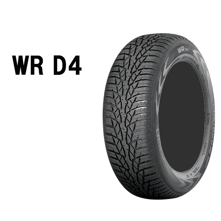 16インチ 2本 205/50R16 ノキアン アーバンウィンター スタットレス Nokian Urban Winter D4 スタッドレスタイヤ
