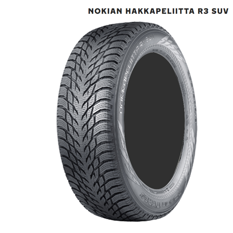 17インチ 1本 265/65R17 ノキアン ハッカペリッタ スタットレス Nokian Hakkapeliitta R3 SUV スタッドレスタイヤ