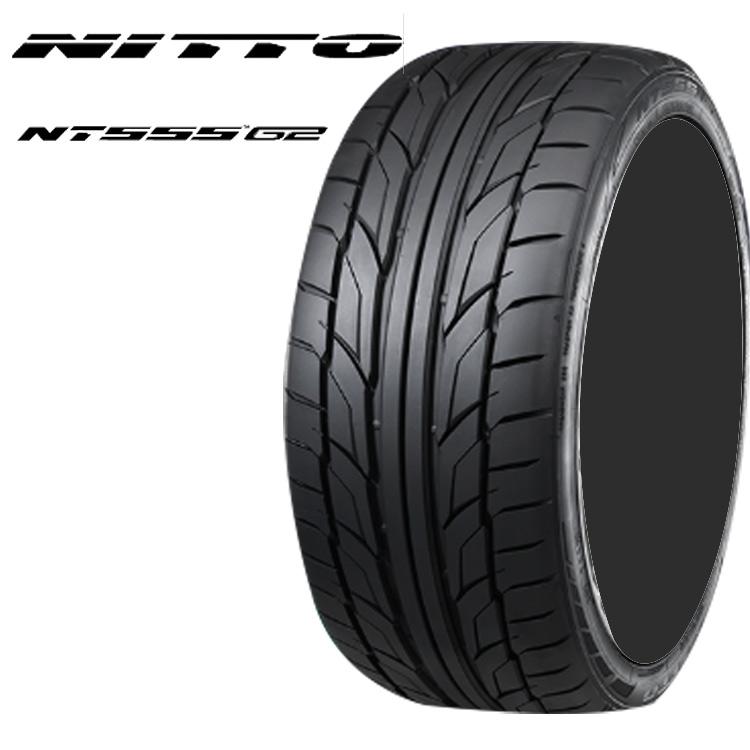 17インチ 245/45R17 99W 4本 サマータイヤ XL ニットー NITTO NT555 G2