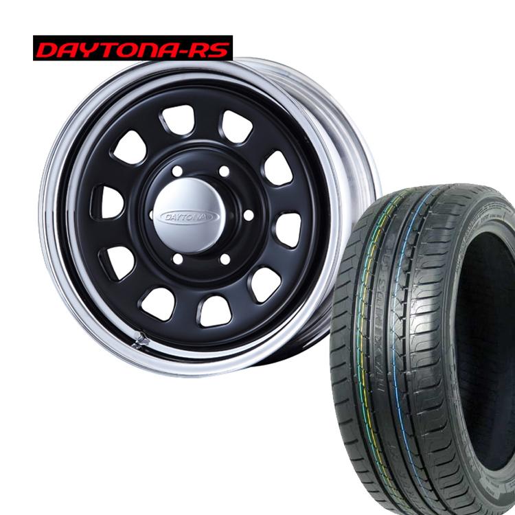 215/60R17 215 60 17 特選輸入タイヤ MAXTREK MAXIMUS M1 ハイエース200用 4本 タイヤ ホイールセット DAYTONA-RS 17インチ 6H139.7 6.5J+38 オリジンラボ