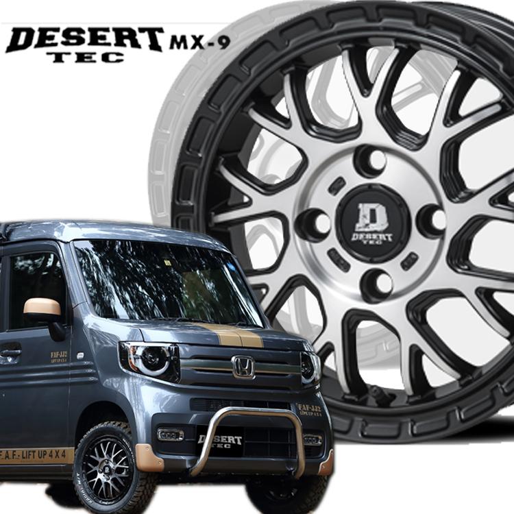 14インチ 4H100 4.5J+43 4穴 パンドラ デサートテック MX-9 Kカー ホイール 1本 PANDORA DESERT TEC MX-9 スモークブラックポリッシュ