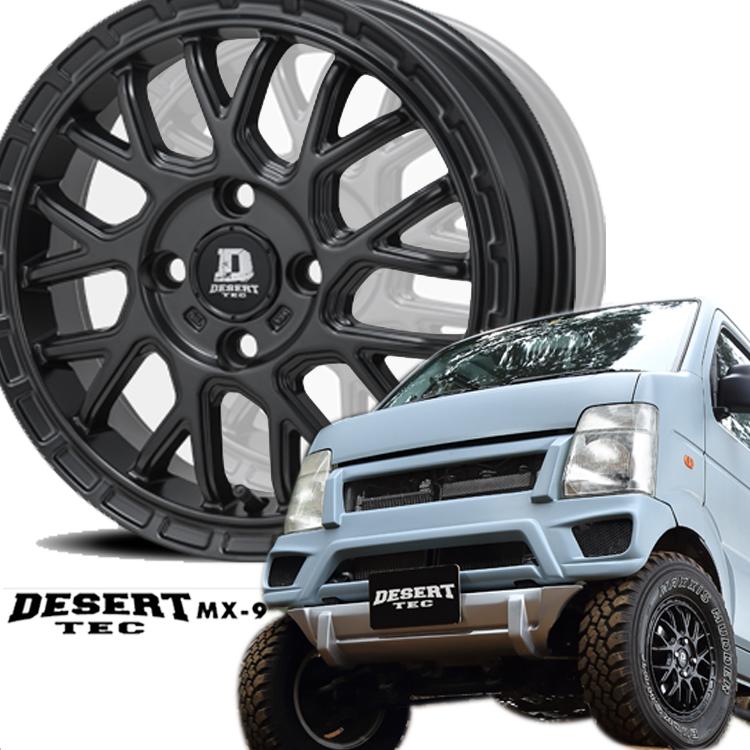 15インチ 4H100 4.5J+43 4穴 パンドラ デサートテック MX-9 Kカー ホイール 4本 1台分セット PANDORA DESERT TEC MX-9 マットブラック