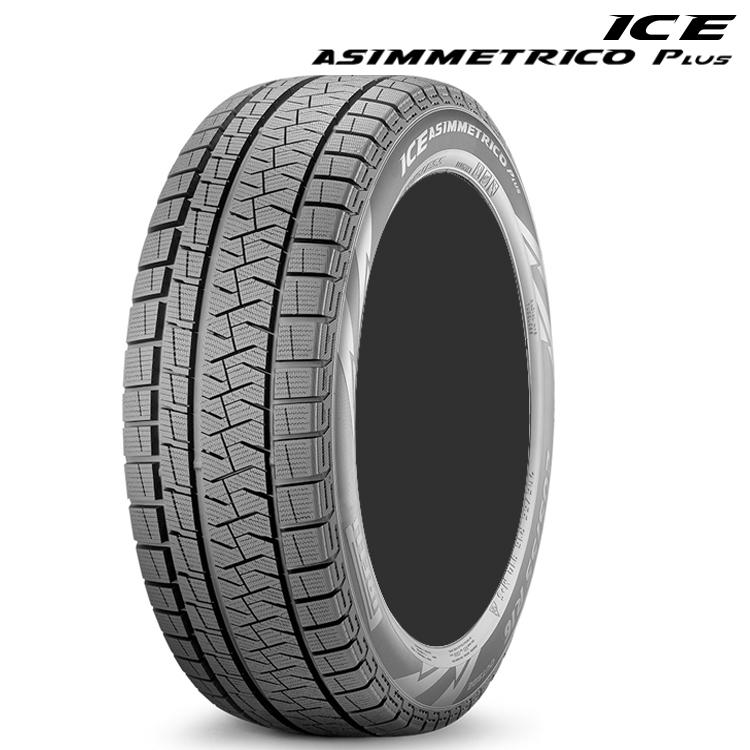 17インチ 4本 215/45R17 91Q XL ピレリ アイスアシンメトリコプラス 乗用車 ASYMMETRIC スタットレスタイヤ 3600000 Pirelli ICE ASIMMETRICO PLUS スタッドレス