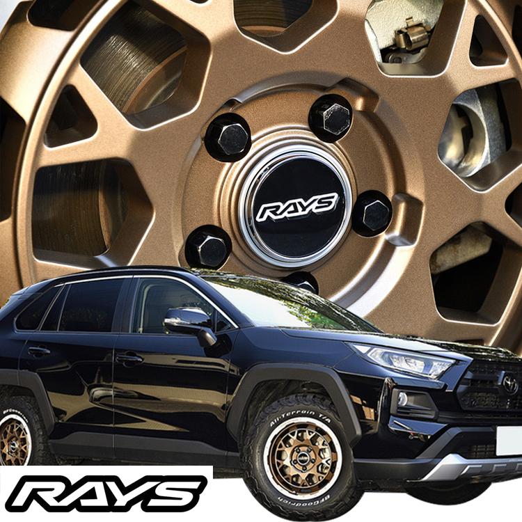 17インチ 5H110 7.0J 7J+30 5穴 レイズ チーム デイトナ M9 ホイール 1本 RAYS TEAM DAYTONA m9 マットブロンズ/リムダイヤモンドカット jeep