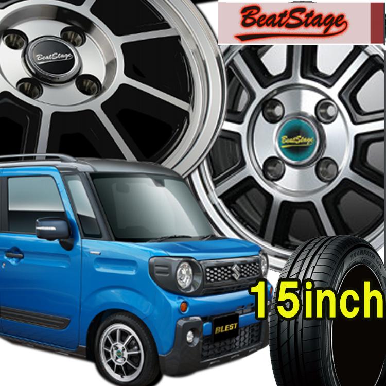 15インチ DH2 4本 1台分セット 165/55R15 165 55 15 ビートステージ KS-C 4H100 4.5J+45 K-CAR タイヤ ホイールセット デリンテ ブレスト