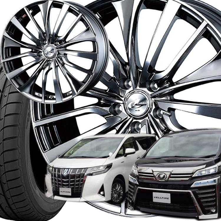クムホ 最安値に挑戦 エクスタ PS71 タイヤ ホイールセット 4本 1台分セット アルファード ヴェルファイア用 20インチ レオニスVT 20 8.5J+35 5H114.3 高級な 40 245 40R20 ウェッズ