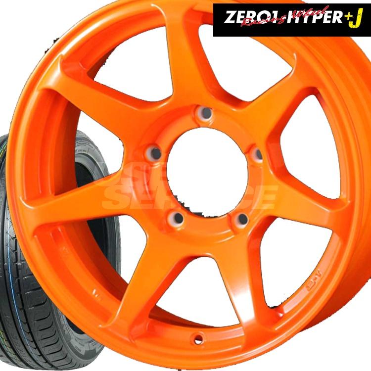ジムニー用 16インチ 特選輸入タイヤ 4本 245/75R16 245 75 16 タイヤ ホイール セット ゼロワンハイパー+J 5H139.7 5.5J+22