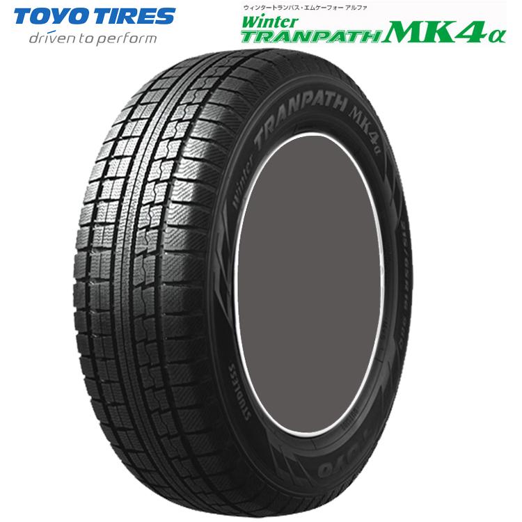 17インチ 205/55R17 2本 スタッドレスタイヤ トーヨー ウィンタートランパス MK4アルファ スタットレスタイヤ TOYO WINTER TRANPATH MK4α