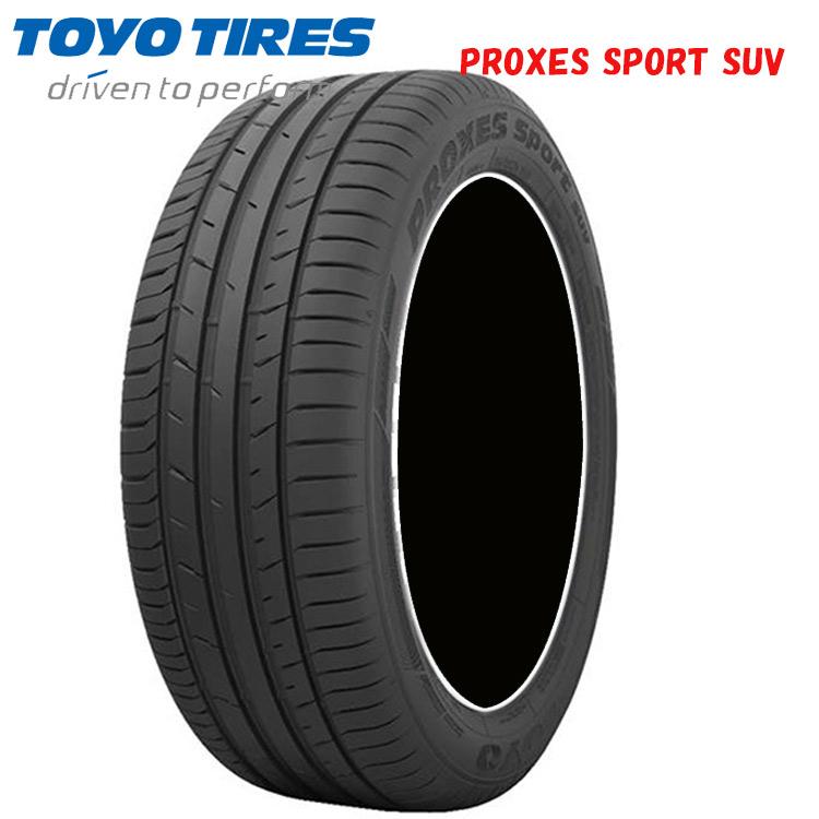 18インチ 235/55R18 100V 4本 1台分 夏 サマータイヤ トーヨー プロクセススポーツ SUV TOYO PROXES SPORT SUV