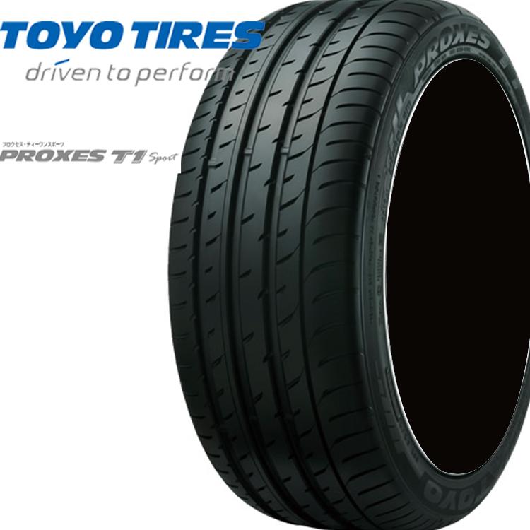 16インチ 215/55ZR16 97Y XL 4本 1台分 夏 サマータイヤ トーヨー プロクセス T1 スポーツ TOYO PROXES T1 SPORT