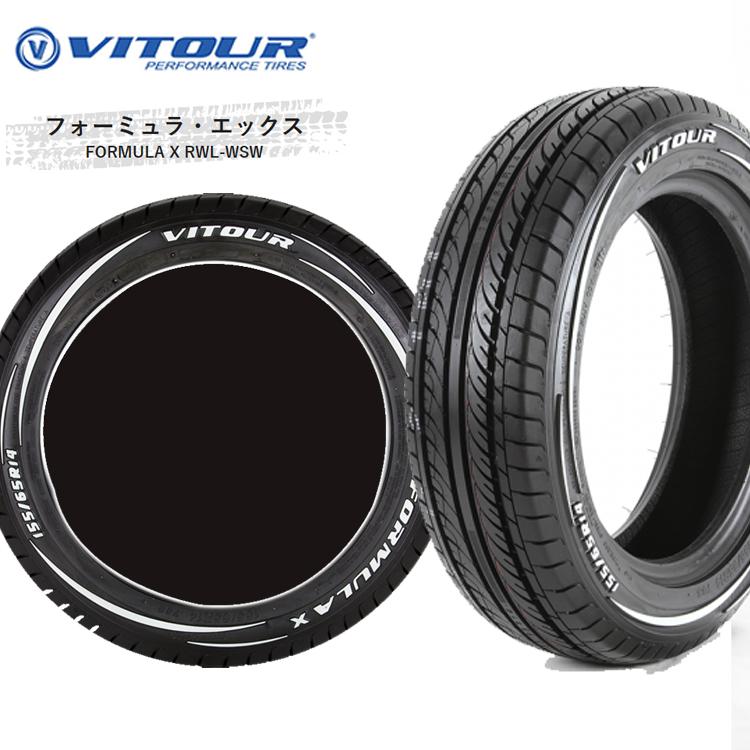 16インチ 205/60R16 92V 2本 サマータイヤ ホワイトレター ホワイトリボン ヴィツァー フォーミュラX VITOUR FORMULA X RWL-WSW 要在庫確認