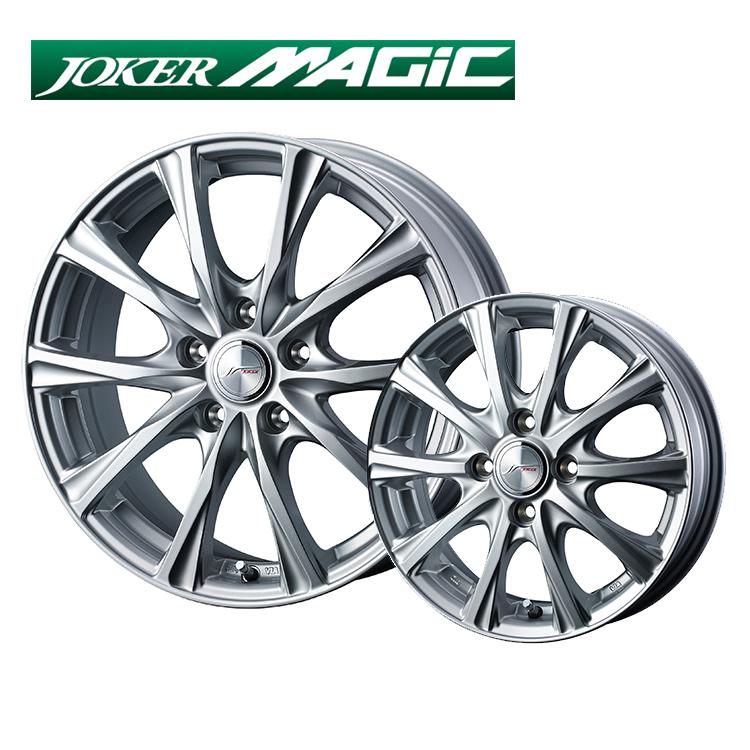 JOKER MAGIC ホイール 4 本 1台分セット 15インチ 5.5J+42 4H100 4穴 シルバー weds ジョーカーマジック