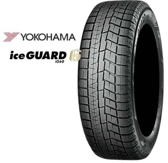 15インチ 1本 165/55R15 75Q 冬 スタッドレスタイヤ ヨコハマ アイスガード シックス IG60 スタットレス R2806 YOKOHAMA ice GUARD6 IG60