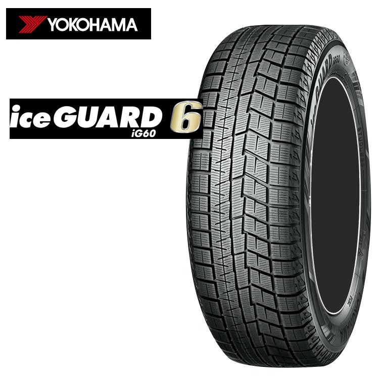 15インチ 4本 165/55R15 75Q 冬 スタッドレスタイヤ ヨコハマ アイスガード シックス IG60 スタットレス R2806 YOKOHAMA ice GUARD6 IG60
