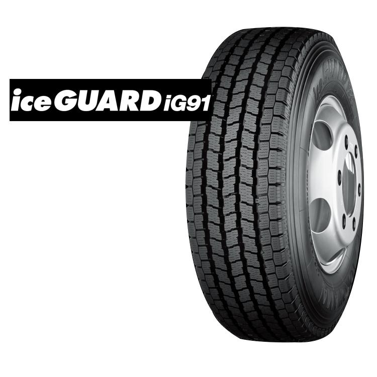 スタッドレスタイヤ ヨコハマ 16インチ 4本 225/85R16 121/119L アイスガード バン用 スタットレス E4335 YOKOHAMA IceGUARD IG91