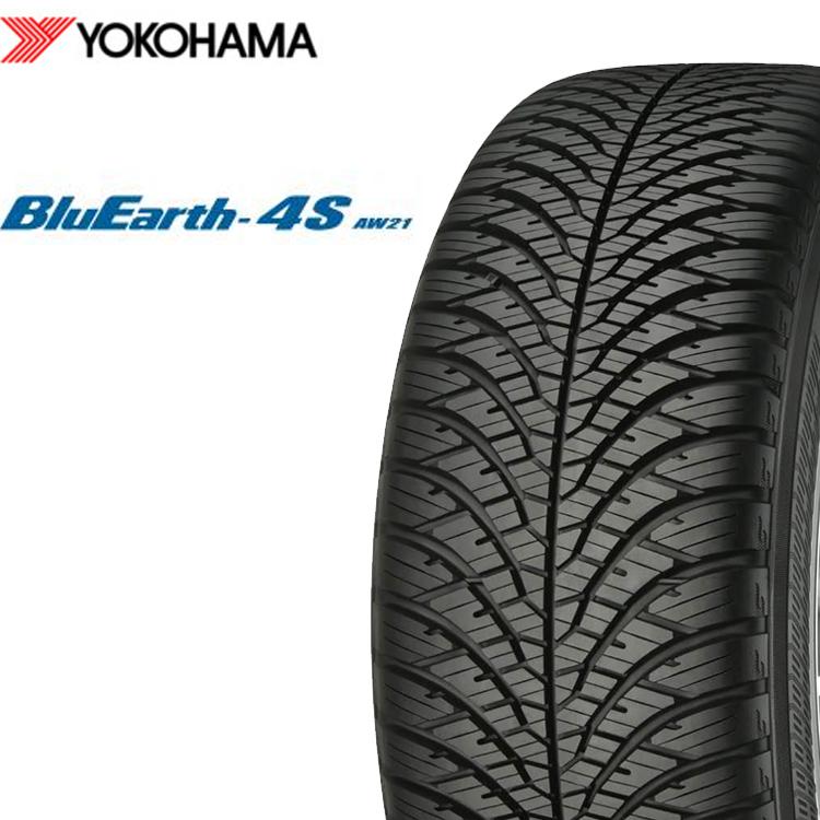 16インチ 1本 205 60R16 60 16 96H XL ヨコハマ 保証 ブルーアース 個人宅発送追金有 オールシーズンタイヤ H 新品 YOKOHAMA 安い 夏冬 開催中 AW21 BluEarth-4S 4S