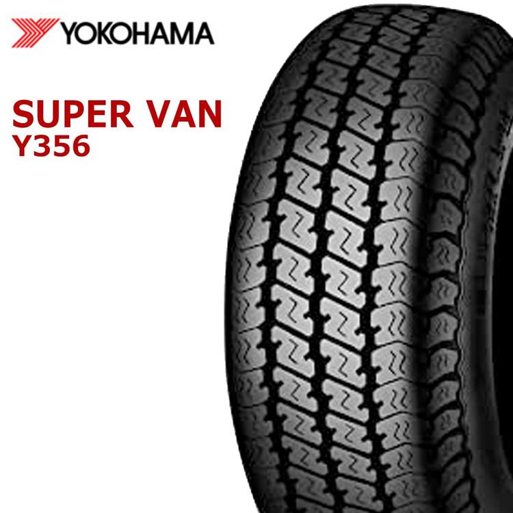 15インチ 185/80R15 103/101L 4本 バン・小型トラック用新品タイヤ ヨコハマ スーパーバン Y356 YOKOHAMA SUPER VAN 安い 個人宅発送追金有 H
