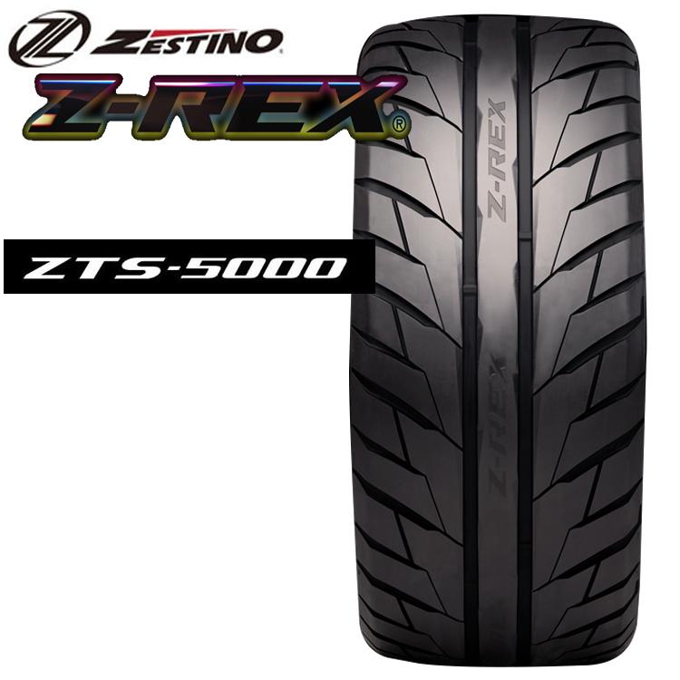 17インチ 255/40R17 2本 ゼスティノ Z-REX ZTS-5000 夏 サマー スポーツタイヤ ゼットレックス ZTS5000 ZESTINO