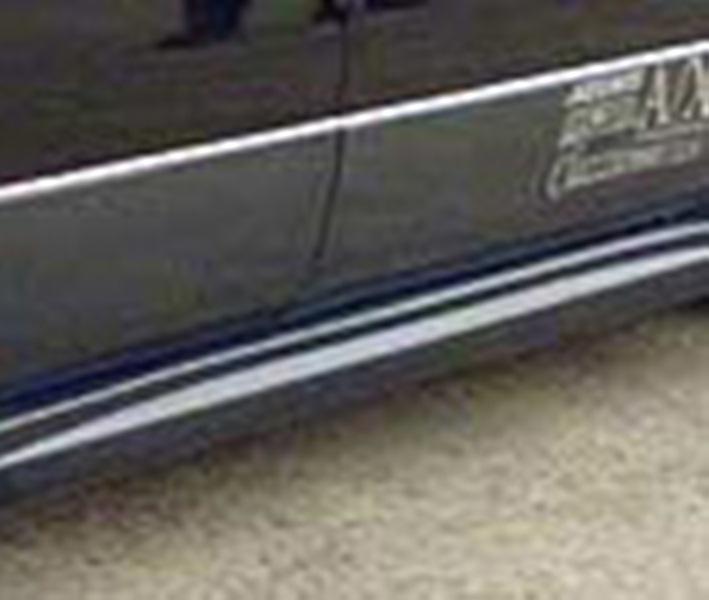 乱人 セルシオ 20系 前期 サイドステップ 未塗装 RANDO RANDO Style