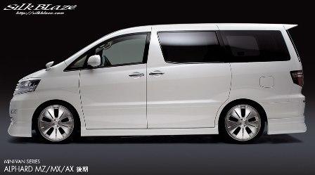 シルクブレイズ アルファード MNH/ANH10・15W 後期 MZ/MX/AX サイドステップ 未塗装 ミニバンシリーズ