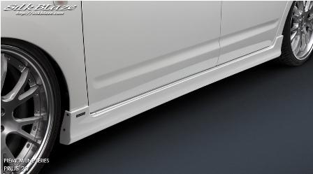シルクブレイズ プリウス NHW20 サイドステップ 未塗装 シルクブレイズエアロ