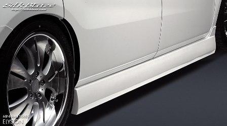 シルクブレイズ エリシオン RR1/2 前期 X/G/M/VZ/VX/VG サイドステップ 未塗装 ミニバンシリーズ