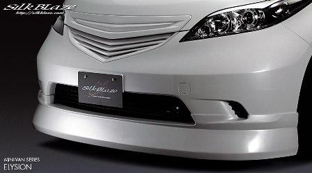シルクブレイズ エリシオン RR1/2 前期 X/G/M/VZ/VX/VG フロントグリル 未塗装 ミニバンシリーズ