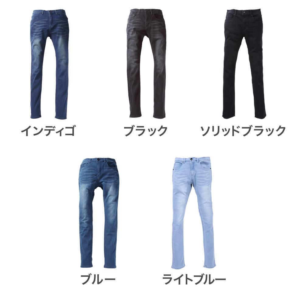 Men's skinny pants, skinny pants ◆ super stretch skinny denim ◆ pants skinny pants mens fashion stretch bottoms skinny pants Black Womens skinny pants summer autumn autumn/winter autumn clothing skinny pants