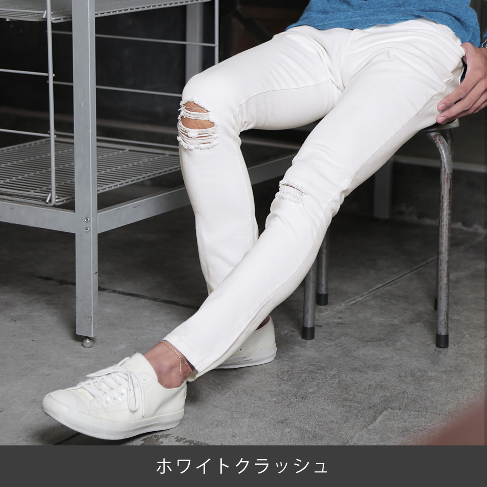 Skinny pants mens skinny ◆ Cara skinny pants ◆ pants men's fashion stretch bottoms color white black fashion ladies black-white slim patterned Cara pants jeans spring spring clothing summer clothing spring