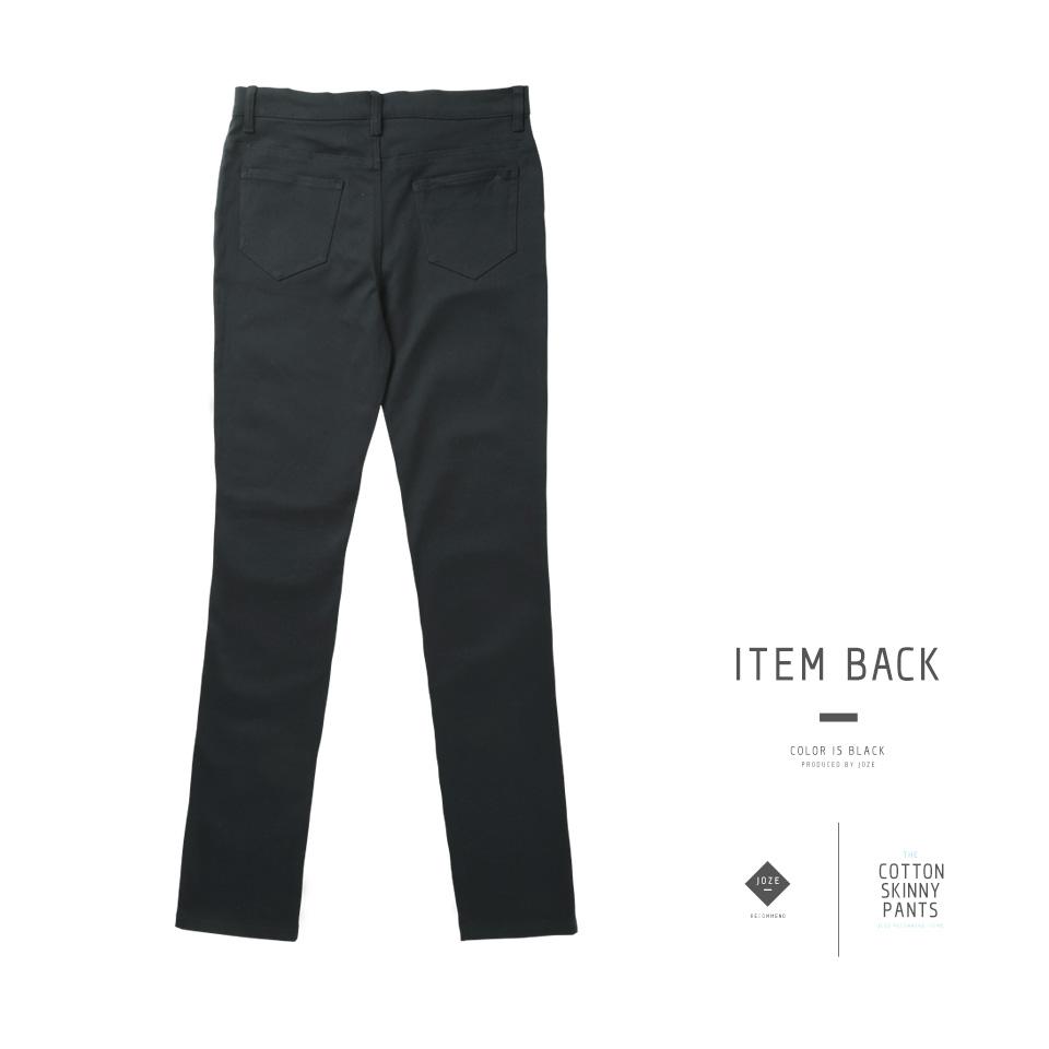 horie-joze | Rakuten Global Market: Skinny pants mens skinny ...