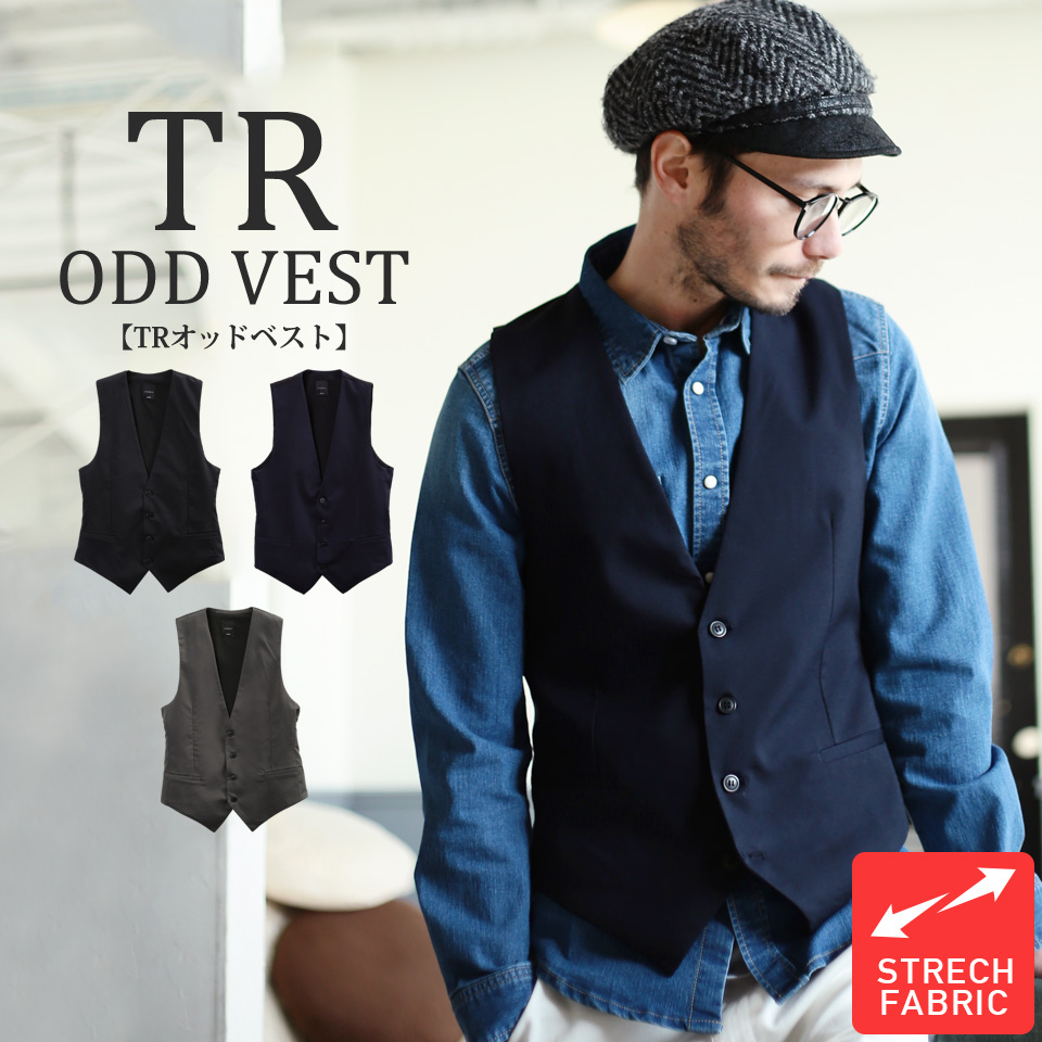 Old Best ◇ Best Men There There Vest Beautiful Salon Series Menu0027s Fashion  Womenu0027s Spring ...