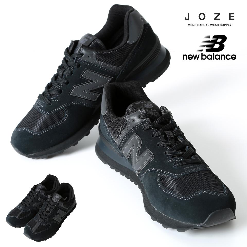 【クーポン対象外】【送料無料】◆new balance(ニューバランス)ML574 ETE◆ローカットスニーカー メンズ スニーカー おしゃれ 靴 メンズファッション プレゼント ギフト 男性 彼氏 父 誕生日 ブラック