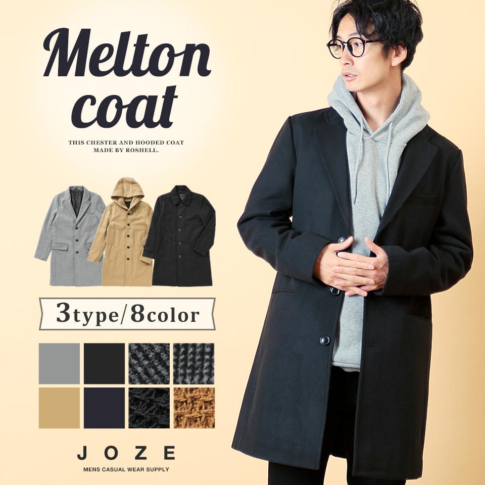 【メンズコート】ビジネススーツにも似合う!2020秋冬のおすすめコートはどれ?