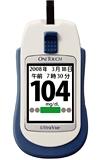 カラー画面日本語表示 市販 サービス あす楽 ジョンソンエンドジョンソン 血糖測定器≪グルコース測定器≫ワンタッチウルトラビュー 本体