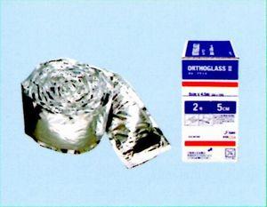 シグマックス オルソグラスII 5号 12.5cm× 4.5m ギプス