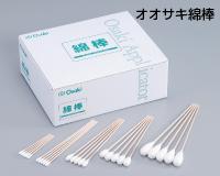 オオサキメディカル オオサキ綿棒 P0215 2mm(綿直径)150mm(軸長)200本入(20袋)33134