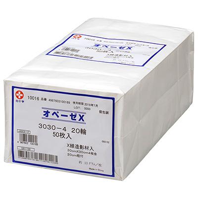 白十字 BKオペーゼX 6060-4 20輪  25枚入 60cm×60cm 4枚合せ 紐付(20cm)輪【手術用ガーゼ】