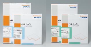 スミス&ネフュー ペルナック(ドレーン孔タイプ)サイズS(8.2cm×6cm)1枚入 PN-D82060 コラーゲン使用人工皮膚