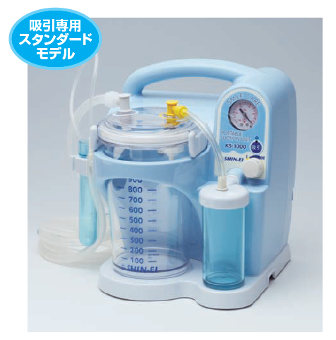 【送料無料】新鋭工業 電動鼻水吸引器 スマイルケア KS-1000 鼻水吸引機(電動鼻水吸引) 05P03Dec16
