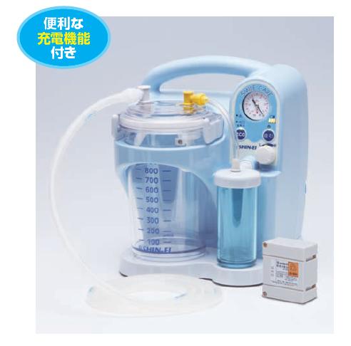 【送料無料】新鋭工業 電動鼻水吸引器 スマイルケアC KS-1000C 充電機能付 鼻水吸引機(電動鼻水吸引) 05P03Dec16