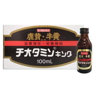 【送料無料】チオタミンキング 100ml×10本×5箱(1ケース50本) 第2類医薬品