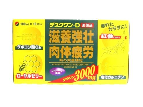 【送料無料】デスクワンD 100ml×10本×5箱(1ケース50本) 第3類医薬品【smtb-k】【w2】