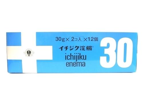 【送料無料】イチジク浣腸30  2コ入×12個×6箱【第2類医薬品】【smtb-k】【w2】