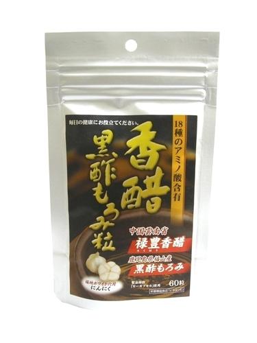 【送料無料】香酢 黒酢もろみ粒 60粒×12パック 栄養機能食品【smtb-k】【w2】 05P23Sep15