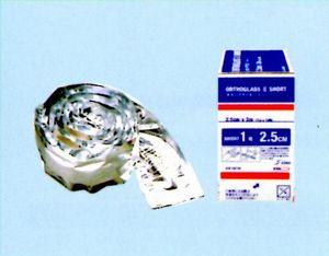 シグマックス オルソグラスII ショート 1号 2.5cm× 3.0m 医療用ギプス