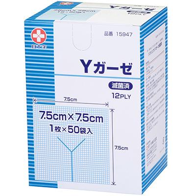 白十字 Yガーゼ 5枚X30袋入 滅菌済 タイプII Yカット 7.5cm×7.5cm 12ply 5枚パック