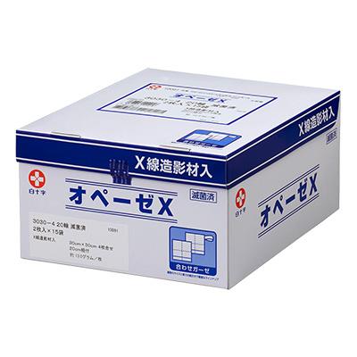 白十字 BKオペーゼX(滅菌済)3060-5 20輪 2枚 8袋入 30cm×60cm 5枚合せ 紐付(20cm)輪【手術用ガーゼ】