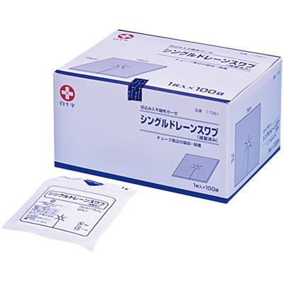 白十字 シングルドレーンスワブ -滅-1枚入 100袋入 切り込み入 滅菌済 7.5cm×7.5cm 12ply コットン製
