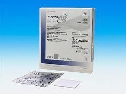 コンバテック アクアセルAg 15×15cm5枚入(シート状)【抗菌性創傷被覆・保護材】00454